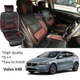 Broz Volvo V40 Red Lining Design Universal Car PU Seat Mat with Lumbar Support Per Piece
