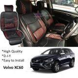 Broz Volvo XC60 Red Lining Design Universal Car PU Seat Mat with Lumbar Support Per Piece