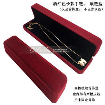 Harga Wedding jewelry box high-grade velvet to marry diamond ring on the ring box earrings box storage bracelet wedding box