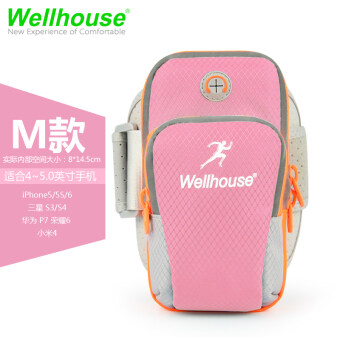 Wellhouse phone wrist bag arm sleeve arm bags arm package