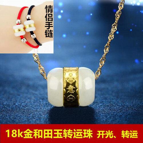 Daftar Harga Kalung Emas Putih Untuk Cowok Termurah Juli