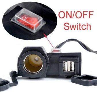 Yika 12V USB Waterproof Power Port Outlet Socket Kit For Motorcycle(Black) - 5