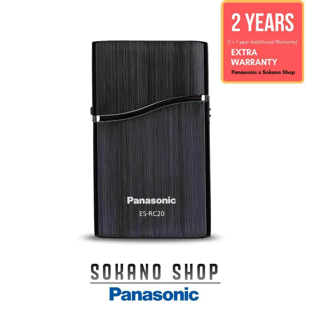 (RAYA 2019) Panasonic ES-RC20K Mens Pocket Slim Size Card Battery Powered Shaver