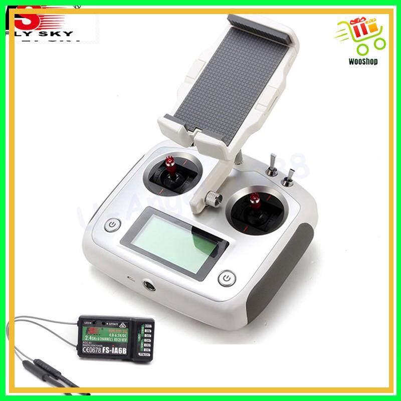Flysky FS-i6S Transmitter+ FS-iA6B Receiver + Mobile Holder SET Self Center - NO MOBILE HOLDER / WITH MOBILE HOLDER Toys for boys