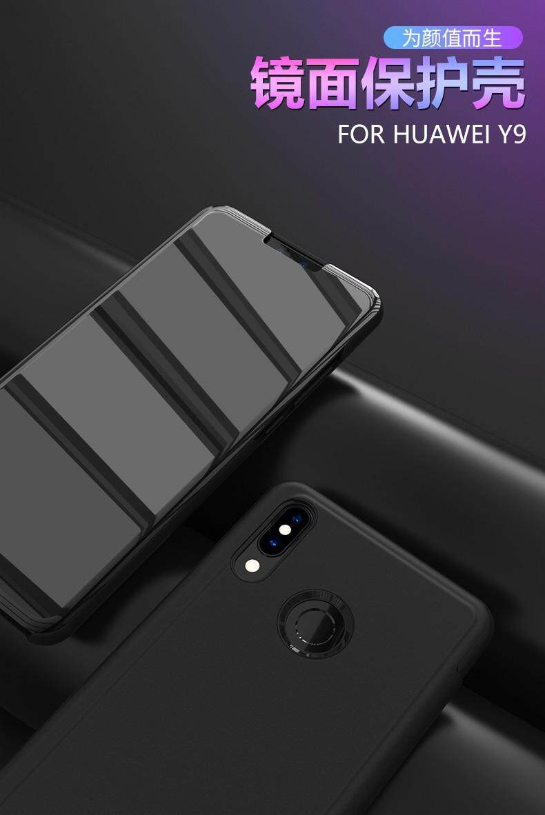 Clear View Smart Mirror Flip Cover Case For Huawei Y9 2019 Flip Stand Cases  Leather Back Cover (Huawei Y9 2019 )