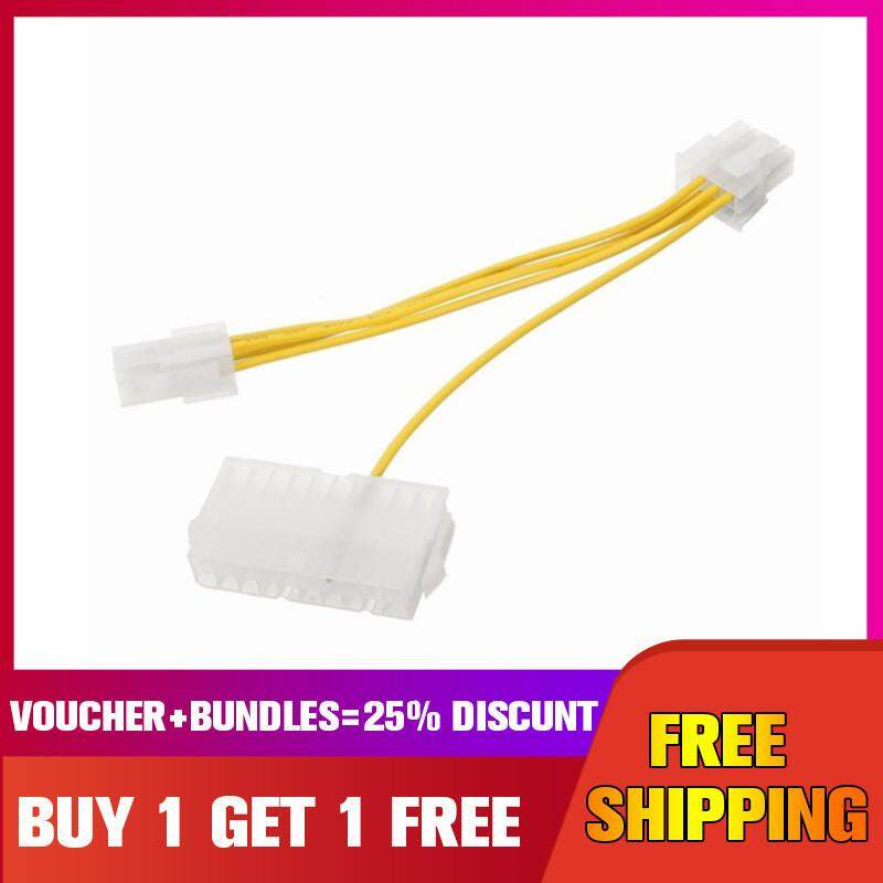 ATX PSU 20Pin+CPU 4Pin to EXP GDC 8Pin Power Supply Adapter Converter Cable【Buy 1 Get 1 Free】