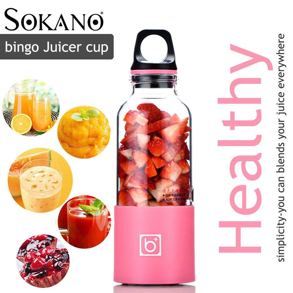 (RAYA 2020) Sokano Bingo Electric Juice Cup 500ml Household Blender USB Charging Portable Mini Fruit Juicer Extractor Juicer Bottle
