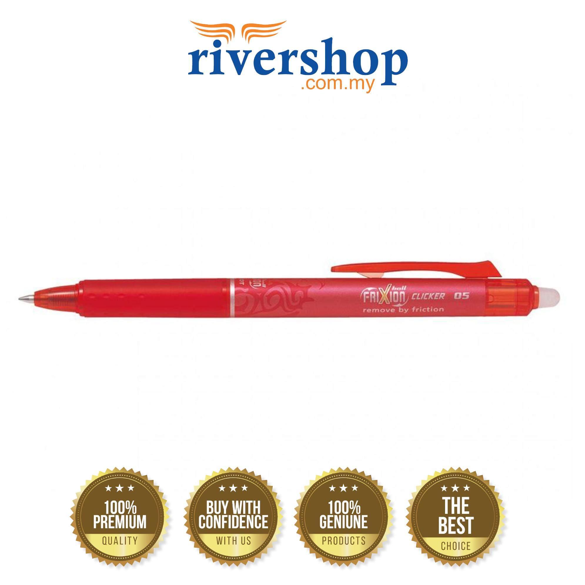 Pilot FriXion Ball Clicker - Erasable Gel Ink Pen 0.5mm RED (Item No: A01-16 FXBC0.5R) A1R1B217