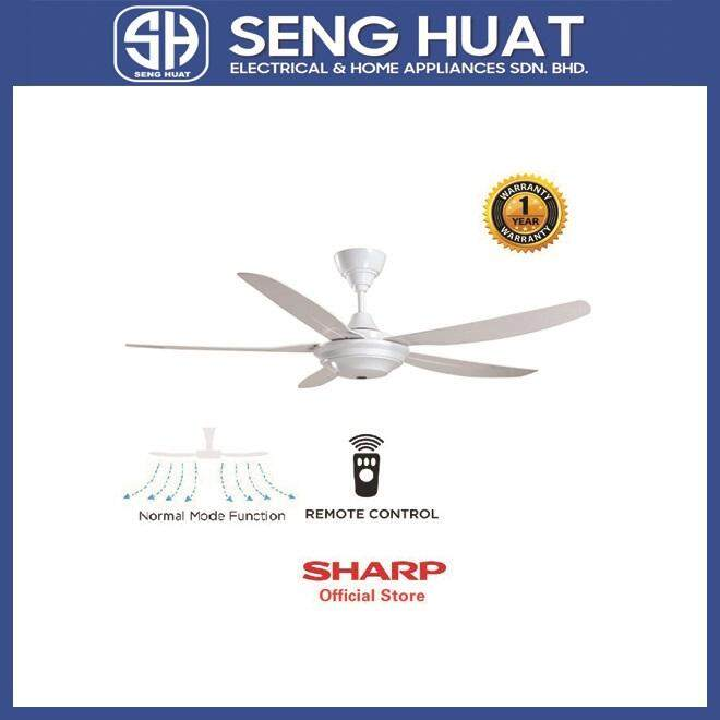 "Sharp 56"" Ceiling Fan with Remote Control PJC116 (White)"
