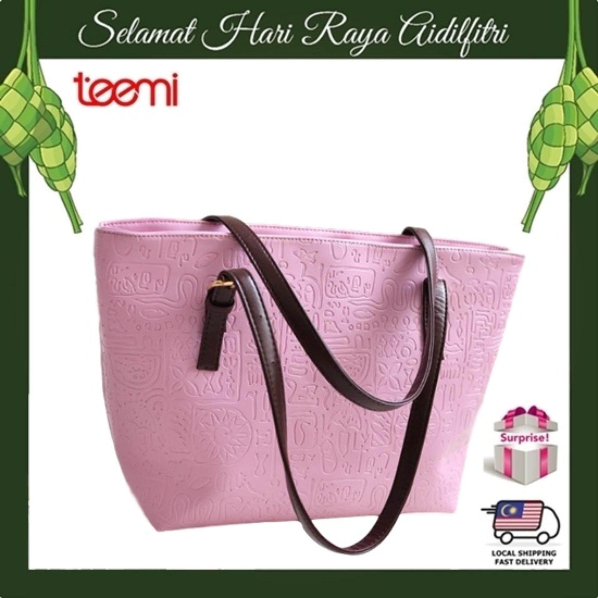 TEEMI Ancient Engraved Symbols Vintage Women PU Leather Large Tote Bag Adjustable Handle Top Zipper - Light Pink