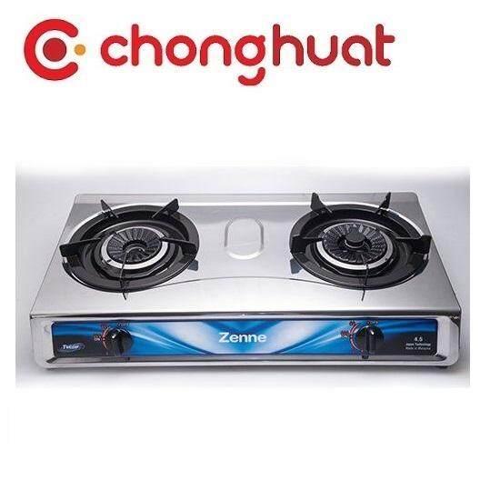 Zenne KGS401C 2 Burner Gas Cooker
