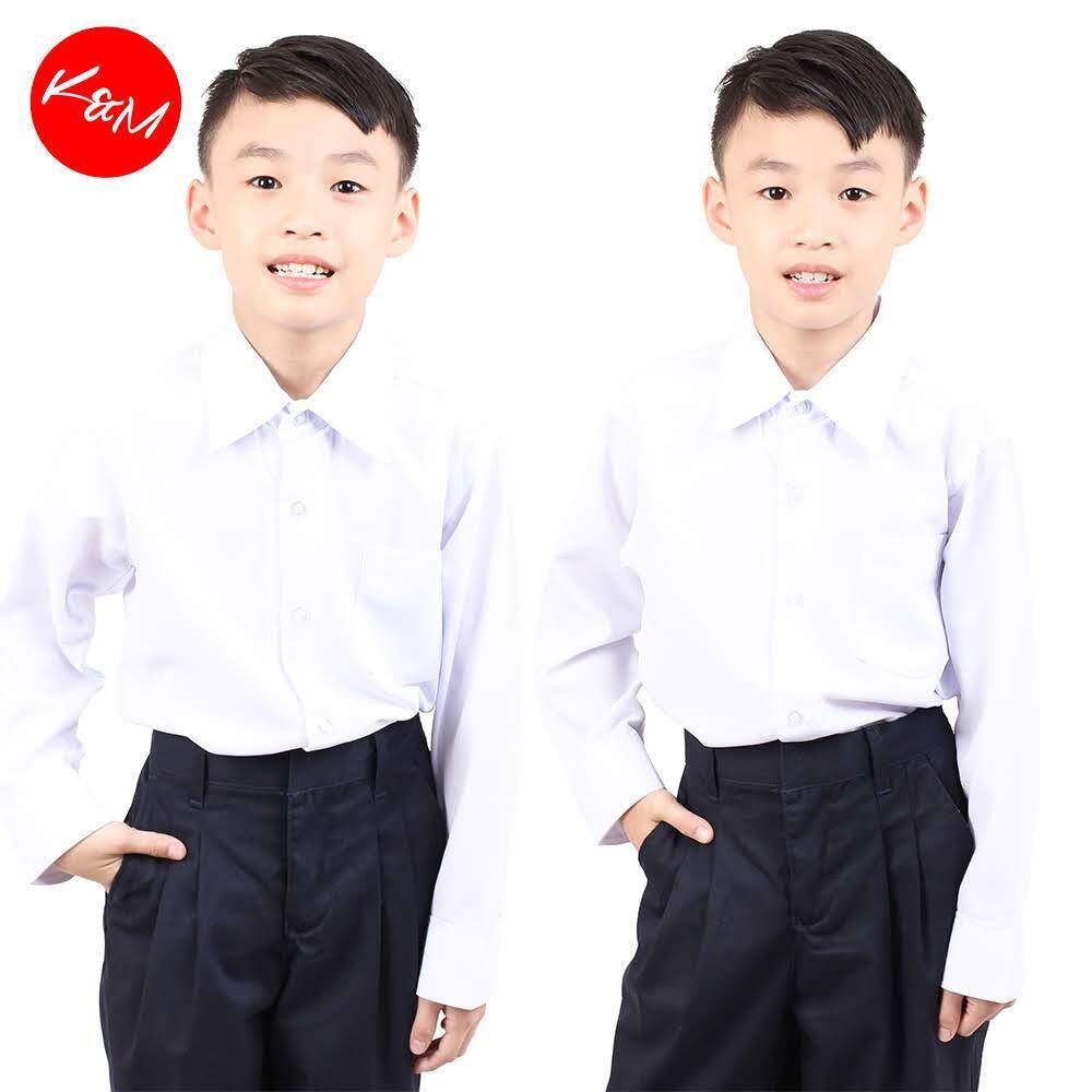 KM Primary School Long Sleeves Uniform Shirt [M21309]
