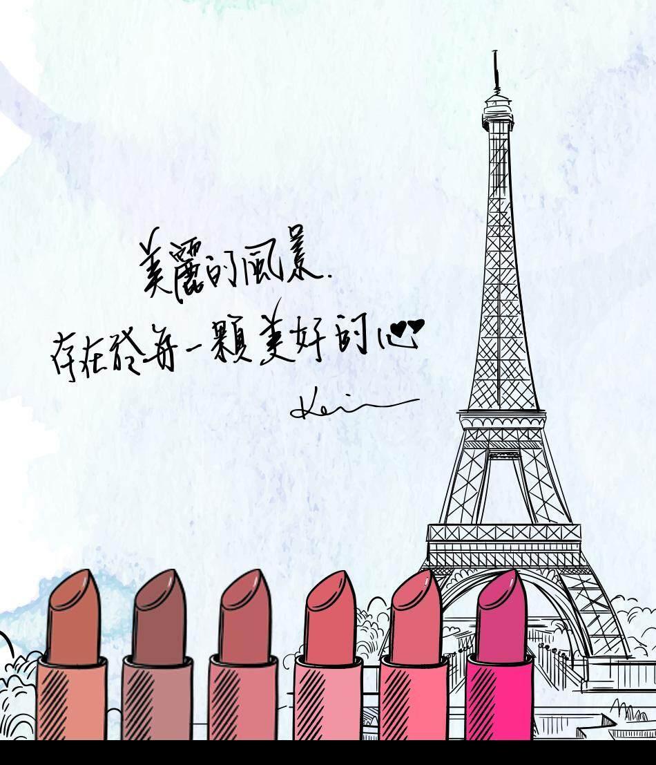 BeautyMaker Limited Edition Intense Long-Wear Velvet Lipstick- Dusty Rose (EXP Date: 2021 March)