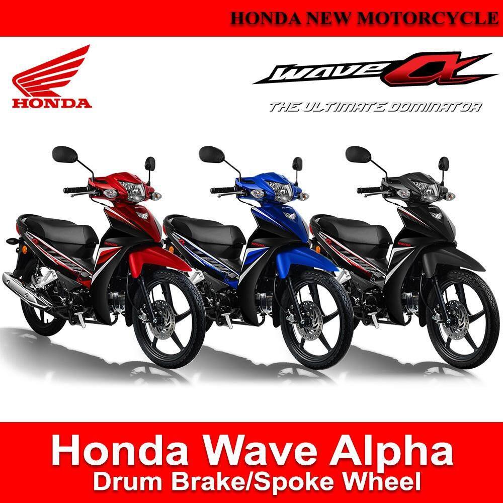 Honda Wave Alpha (Drum Brake/Spoke Wheel) Motorcycle