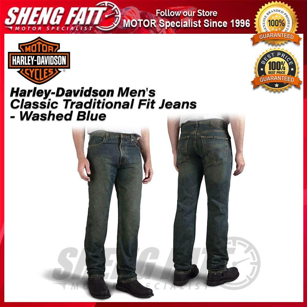 Harley-Davidson® Men's Classic Traditional Fit Jeans - Washed Blue - [ORIGINAL]