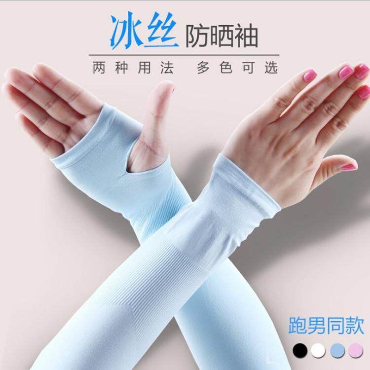 (White)Let's slim UV Protection Cooler Arm Cooling Sleeves Cooling Wristlet Anti-UV Silk Hand Sock
