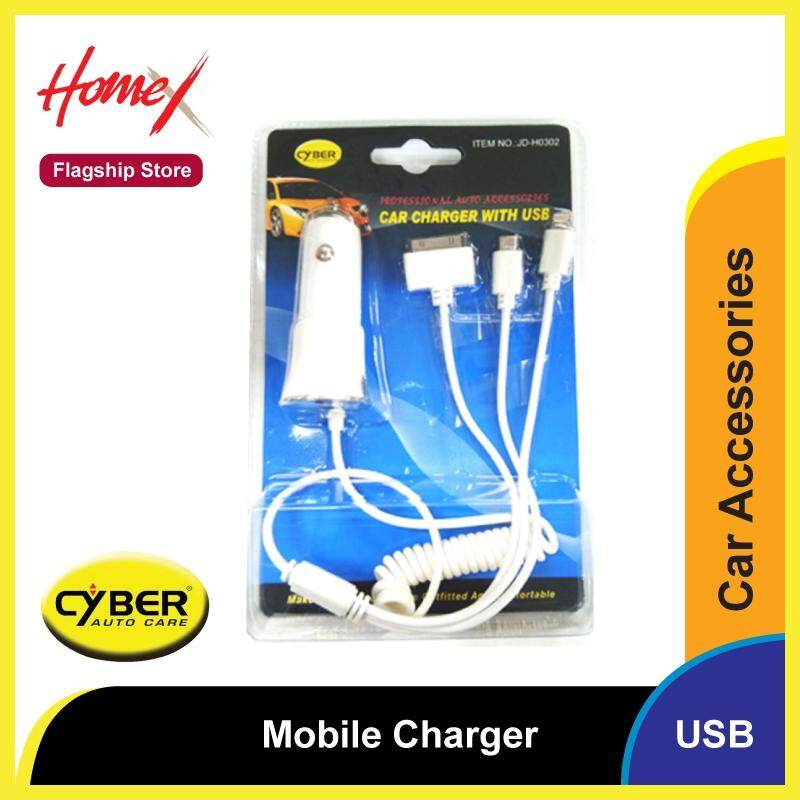 Cyber Car Mobile Charge With USB