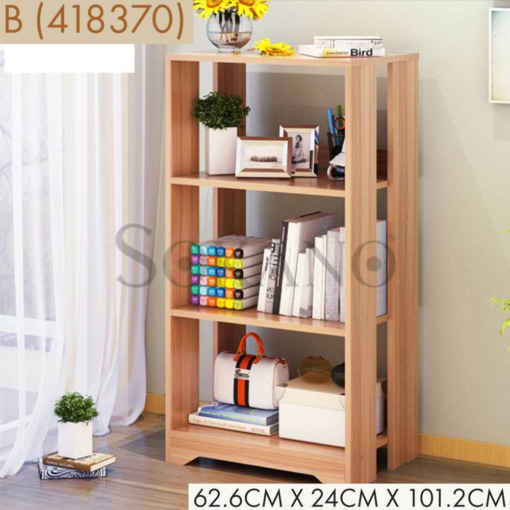 SOKANO D4164 Multipurpose Book Rack Book Shelf Deco Rack Deco Shelf Display Rack Display Shelf