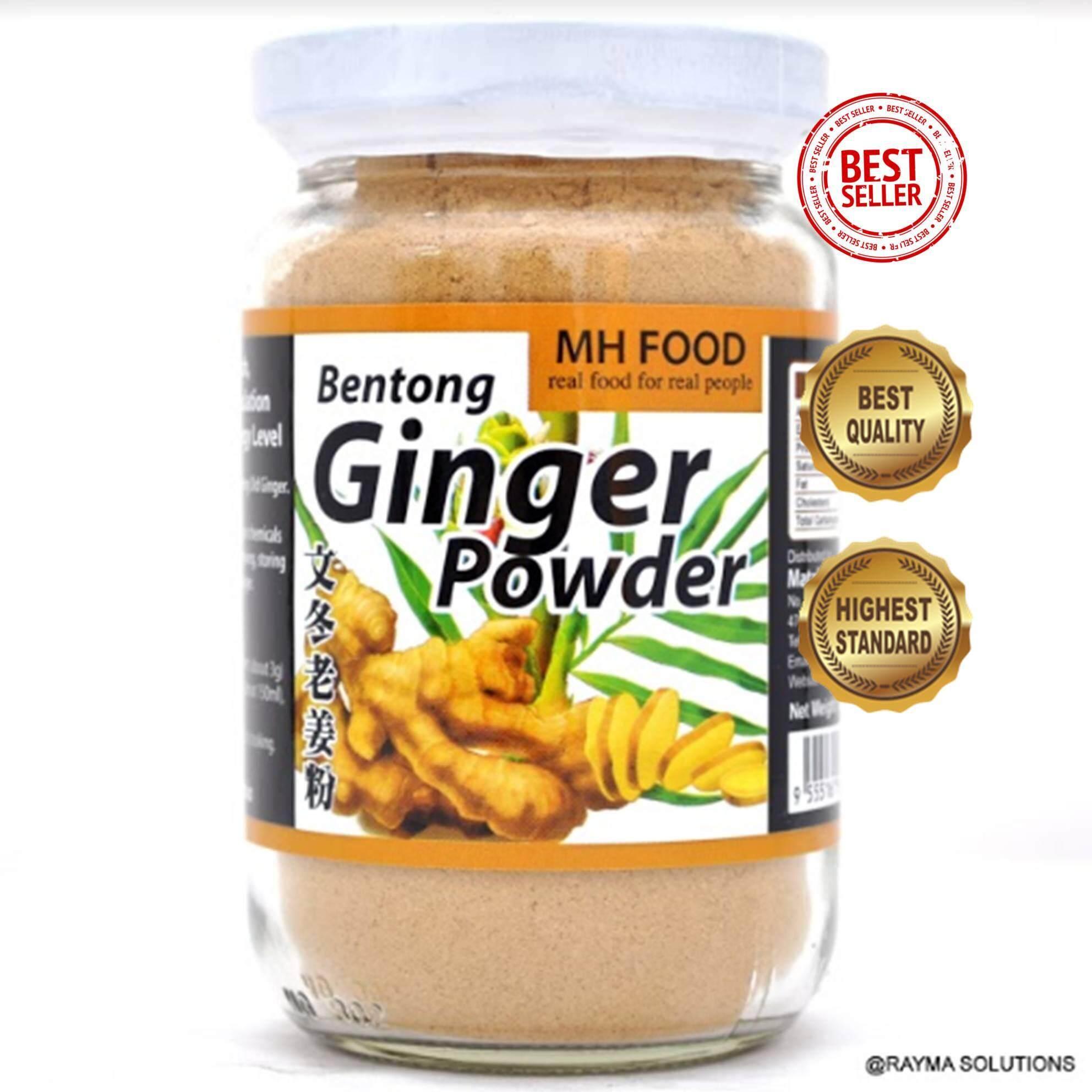 MH FOOD Bentong Ginger Powder 100g