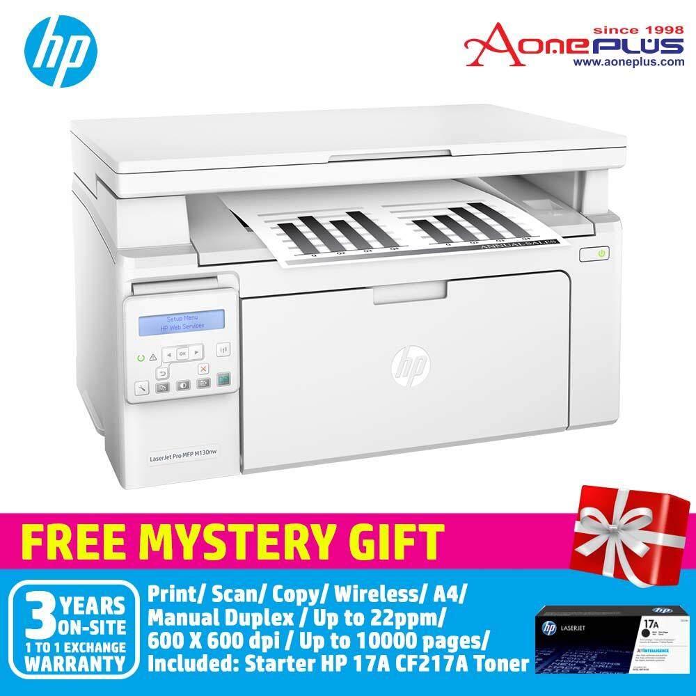HP Mono Laserjet Pro MFP M130nw Printer - (G3Q58A)+Free Mystery Gift