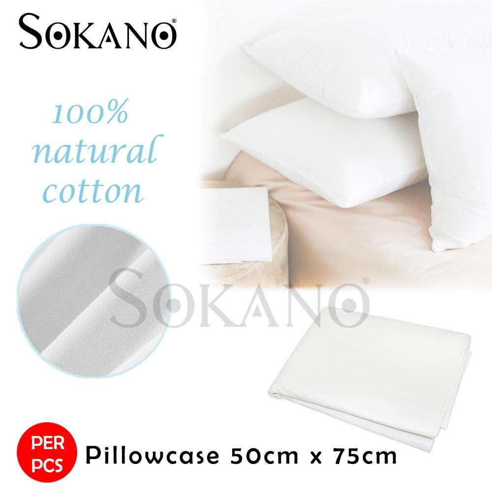 Sokano Plain Colors Cotton Soft Pillowcase 50cm x 75cm (1 Pcs)