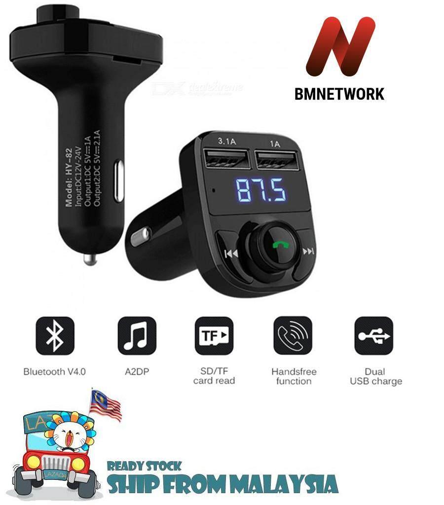 Bluetooth Car HY-82 MP3 Player Dual port USB FM Transmitter USB Car Charger