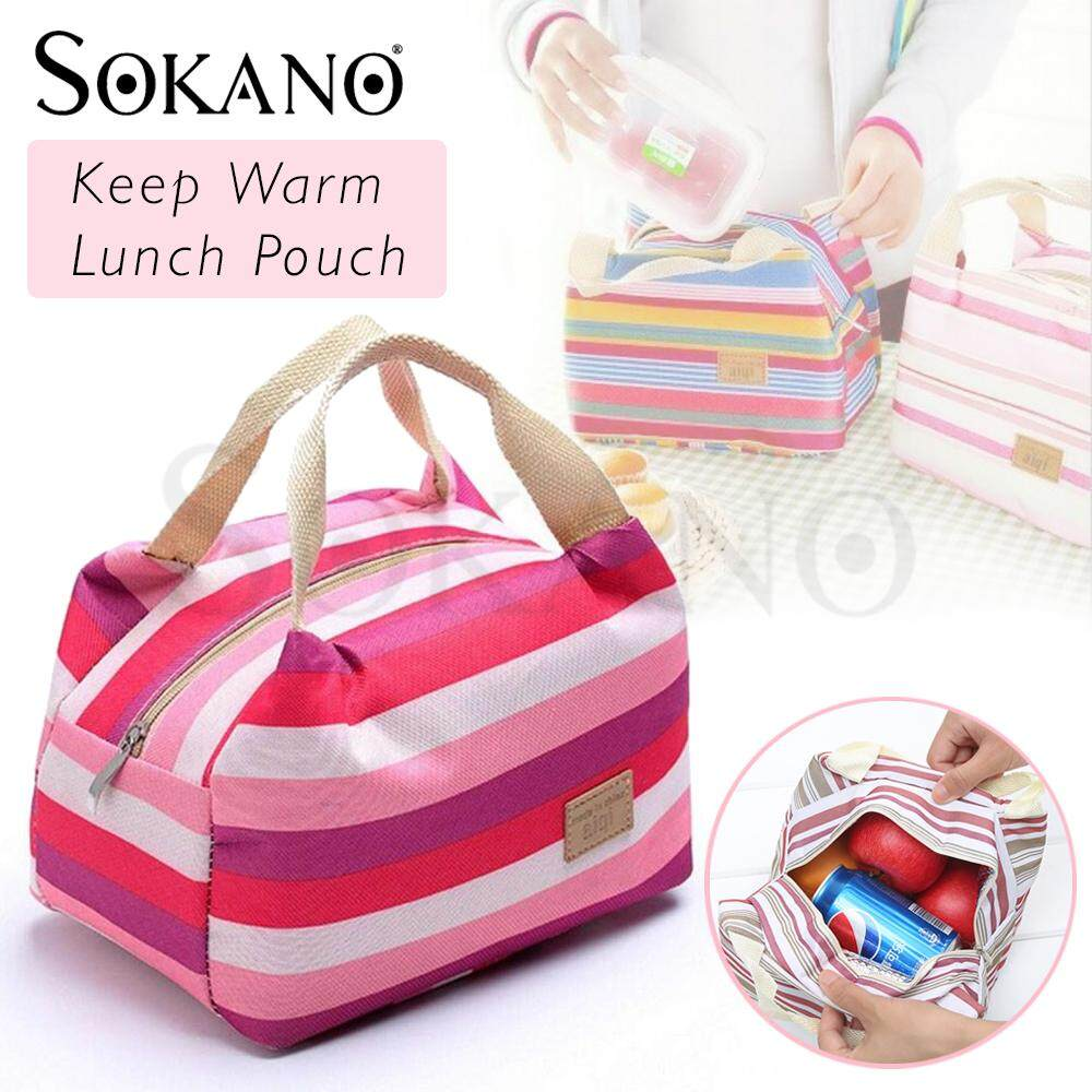(RAYA 2019) SOKANO Keep Warm Lunch Pouch Picnic Insulated Food Storage Zipper Box Tote Bento Pouch Lunch Bag