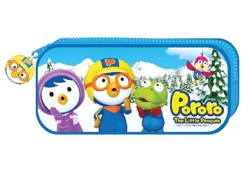 Pororo Square Pencil Bag