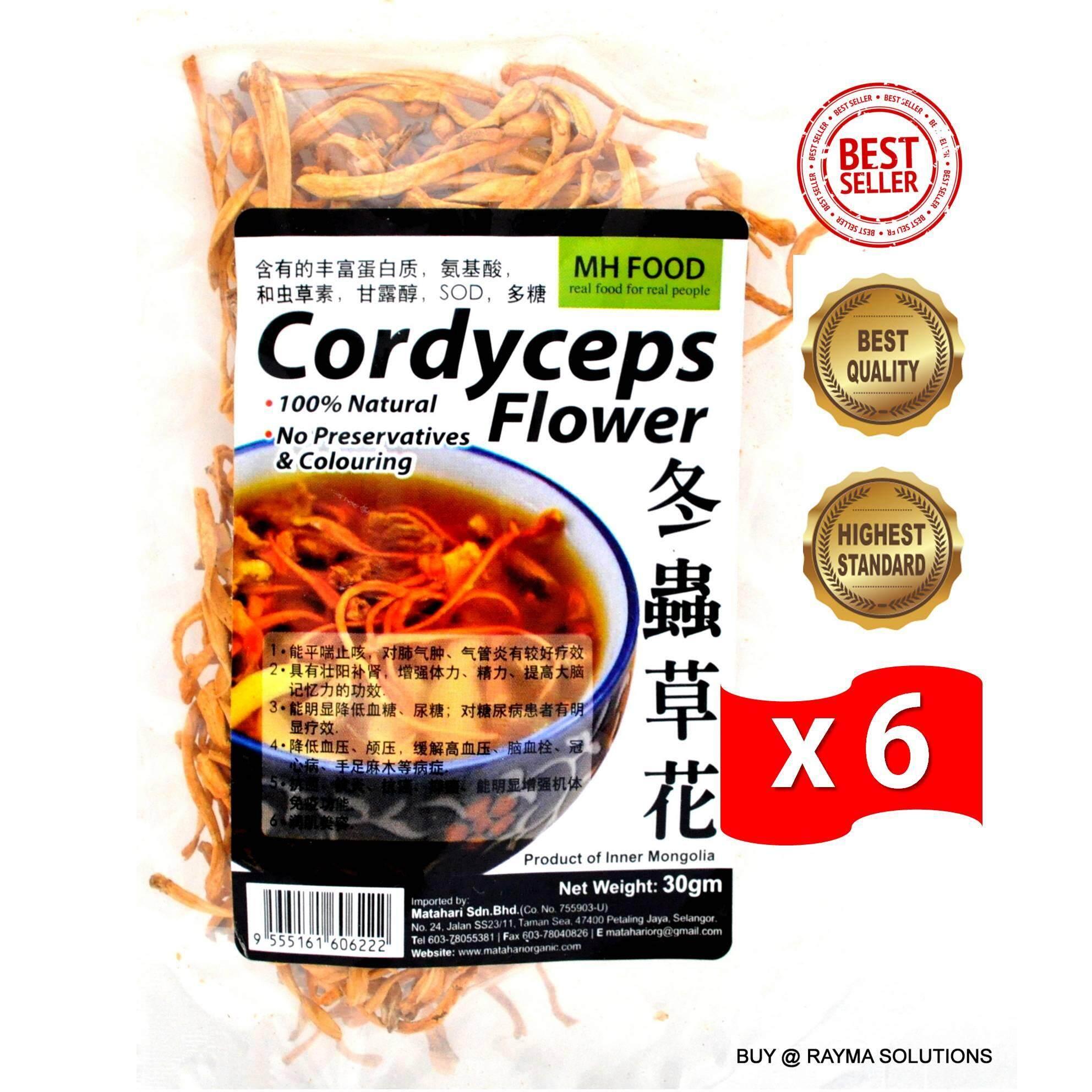 [ Best Deal ] MH FOOD 100% Natural Cordyceps Flower 30g (6 Packs)