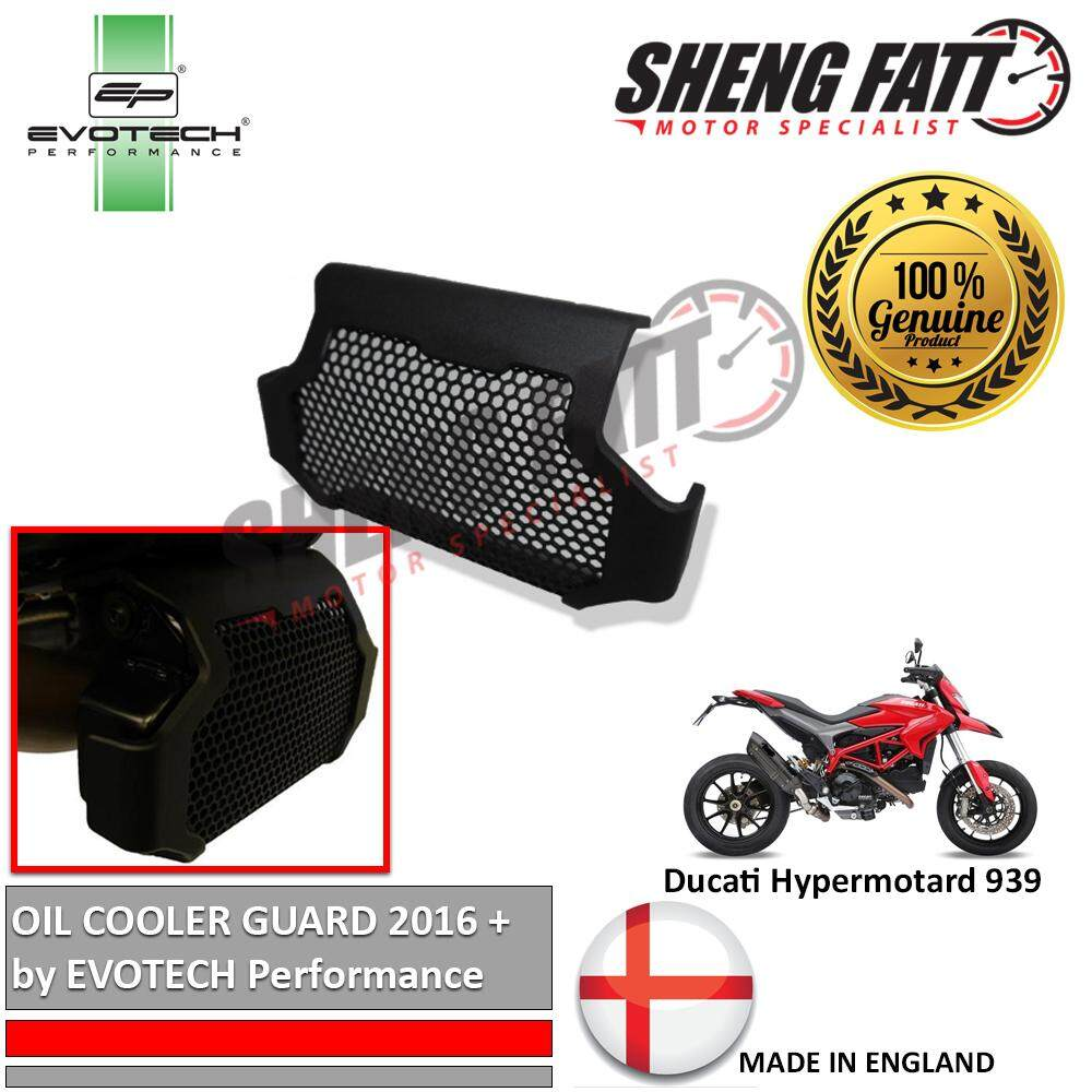 Ducati Hypermotard 939 OIL COOLER GUARD by EVOTECH Performance (BUN002271)