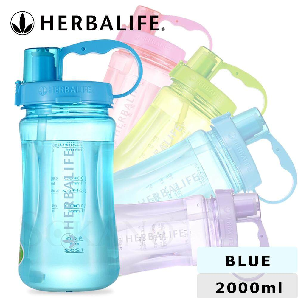 (RAYA 2019) SOKANO 2L Herbalife Health Sport Drinking Water LeakProof Water Bottle