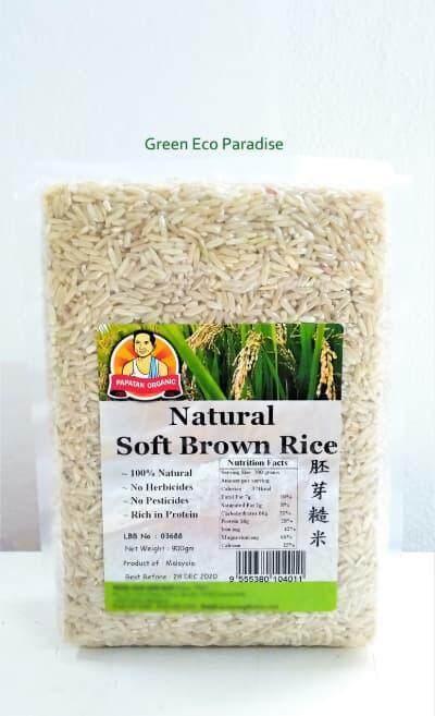 Natural Brown Rice [900g]