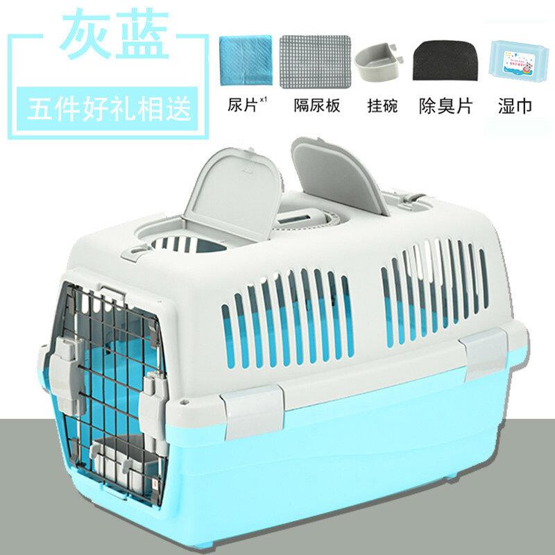 Update Harga Hewan Peliharaan Kandang Kucing Keluar Kasus Laptop Portabel Anjing Diperiksa Sarung Koper Anjing Kecil Kotak Transportasi Hari Ini