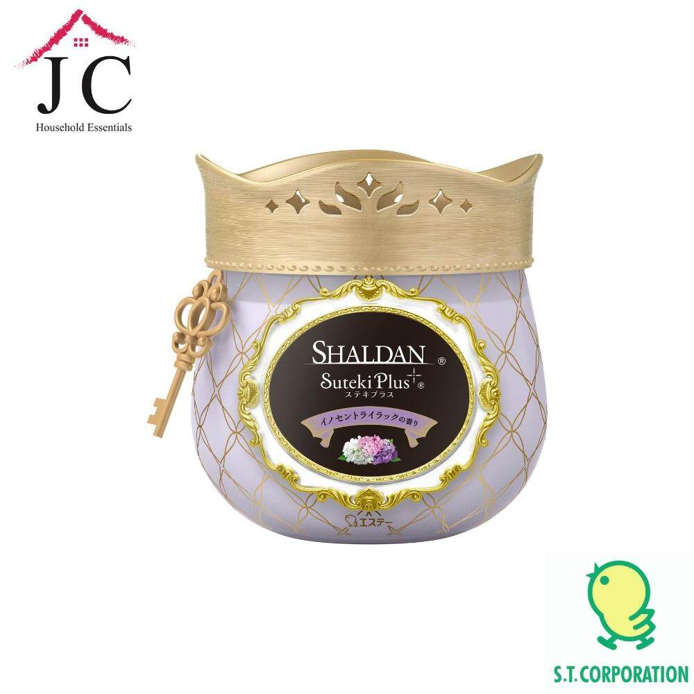Japan ST Corporation Shaldan Suteki Plus Air Freshener - Innocent Lilac