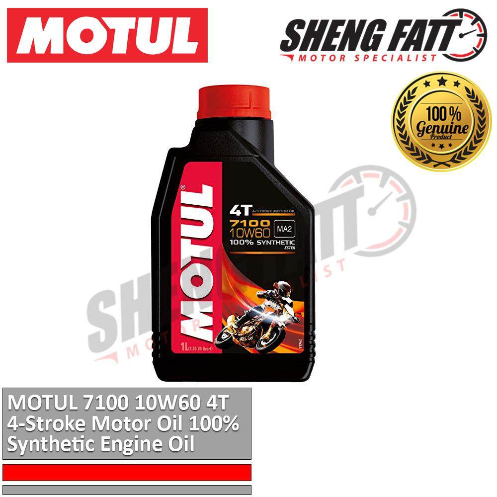 MOTUL 7100 10W60 4T 4-Stroke Motor Oil 100% Synthetic Engine Oil 1 Litre