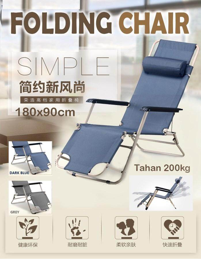 Portable Folding  Outdoor Camping Chairs (Dark Blue)