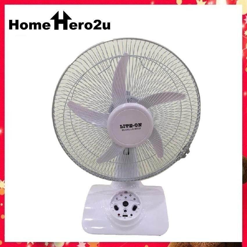 """LITE ON LO-5022F 12"""" Rechargeable Emergency Fan - Homehero2u"""