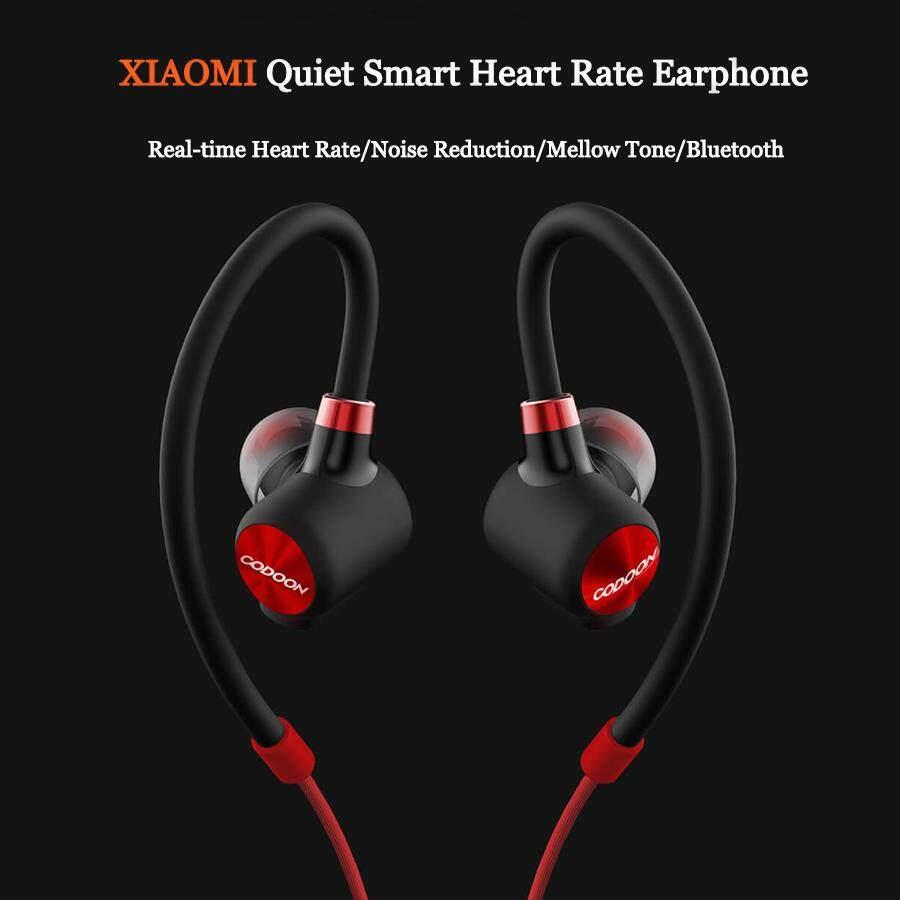 นครพนม 【การจัดส่ง + แฟลช Deal】XIAOMI Codoon สมาร์ทหูฟังเงียบไร้สายบลูทูธชุดหูฟังชนิดใส่ในหูกันน้ำสำหรับ iPhone