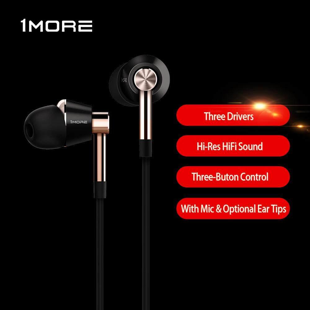 อุดรธานี Xiaomi 1MORE Triple DRIVER เฮดโฟนแบบเสียบหู E1001 HIFI Hi-Res หูฟัง Universal 3.5 มม.หูฟังแจ็ค IN-LINE ควบคุมหูฟังสำหรับเล่นกีฬา
