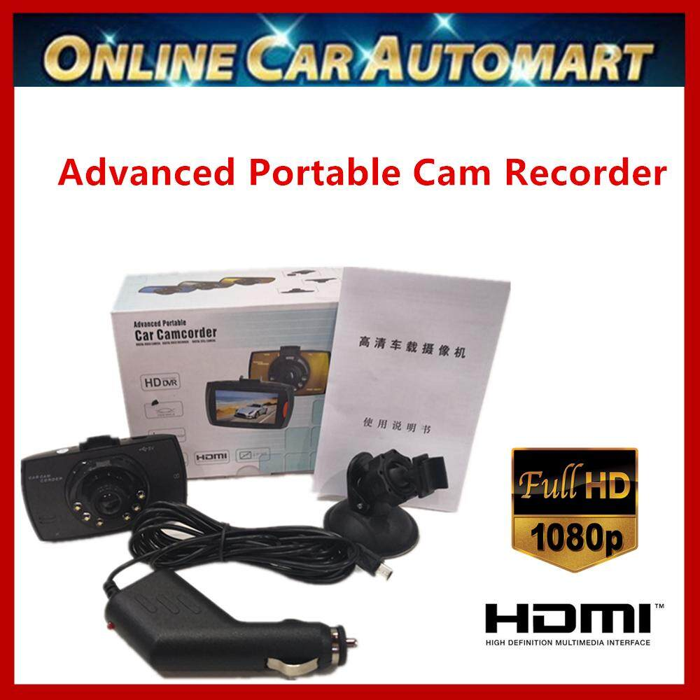 HD DVR Advance Portable Car Camcorder Dash Cam Driving Recorder