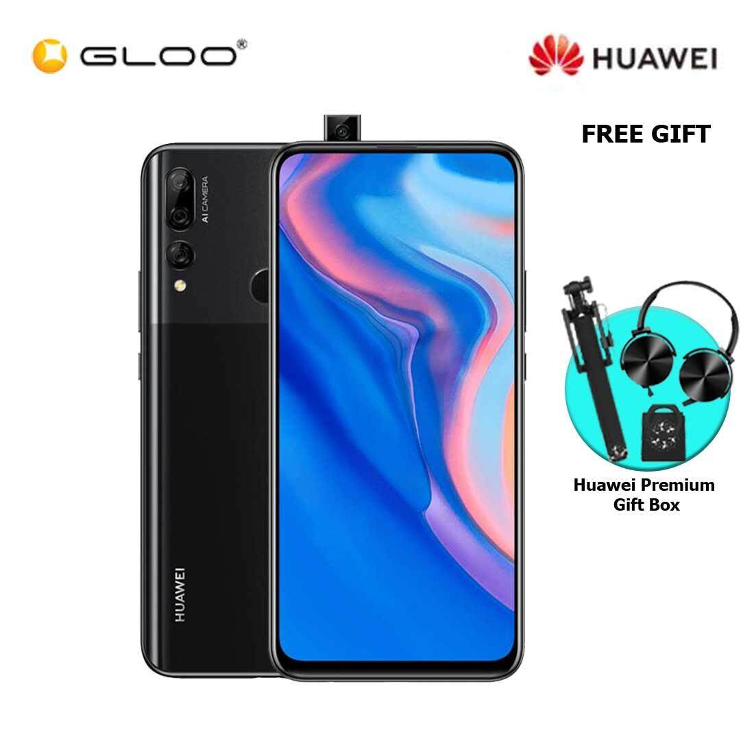 Huawei Y9 Prime 2019 4GB+128GB Midnight Black + FREE Premium Gift Box (Headset/Selfie Stick/iRing)