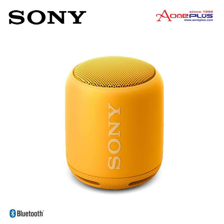 Sony SRS-XB10 Extra Bass Portable Bluetooth Speaker