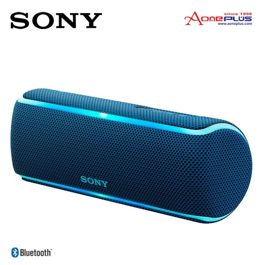 Sony SRS-XB21 Extra Bass Portable Bluetooth Speaker