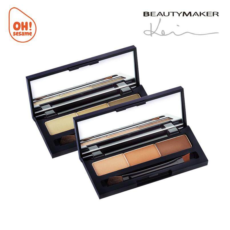 [Clearance] BeautyMaker Eyebrow Palette (EXP Date: 2019 Dec)