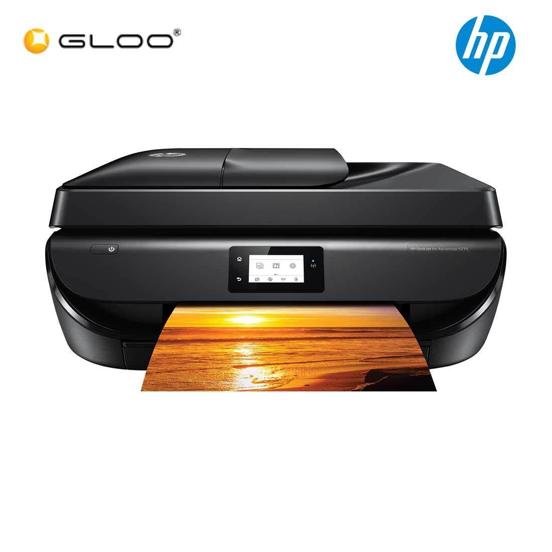 HP DeskJet Ink Advantage 5275 AIO (M2U76B) - Black