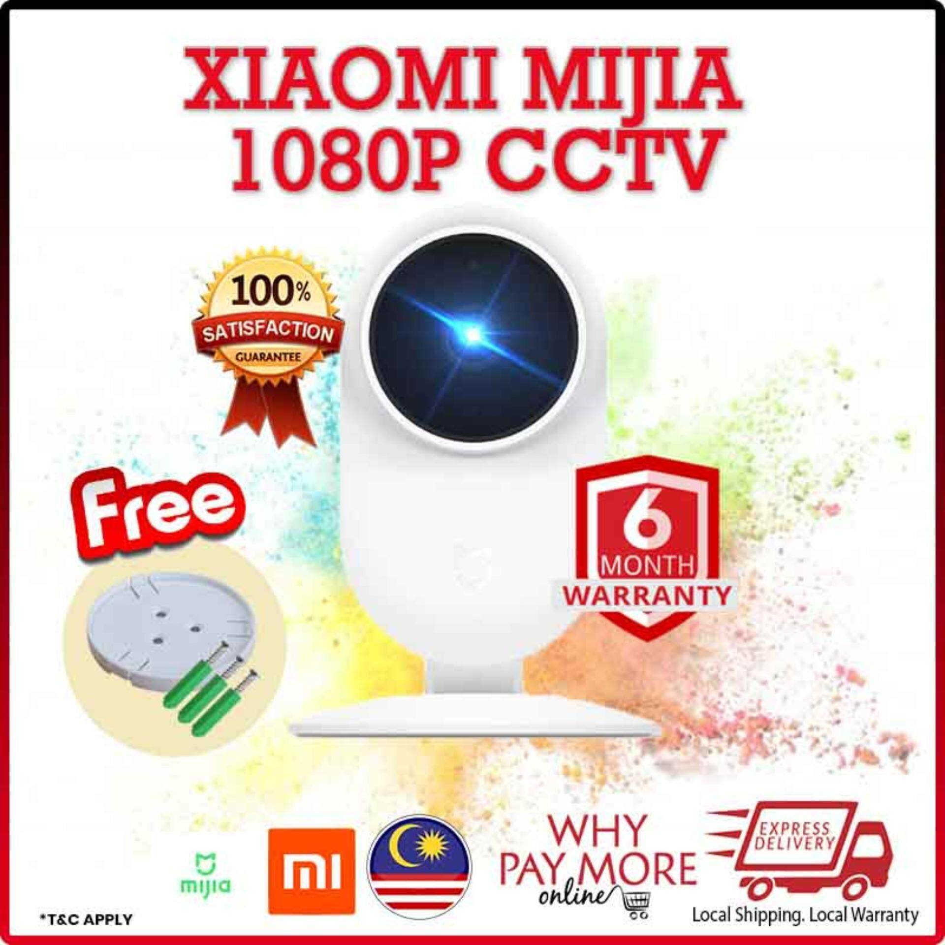 [UPGRADEABLE] XiaoMi Mijia CCTV Mi Home Security Smart Camera 1080P WiFi (SXJ02ZM) IP Camera 2.4G Wifi Mi Night Vision