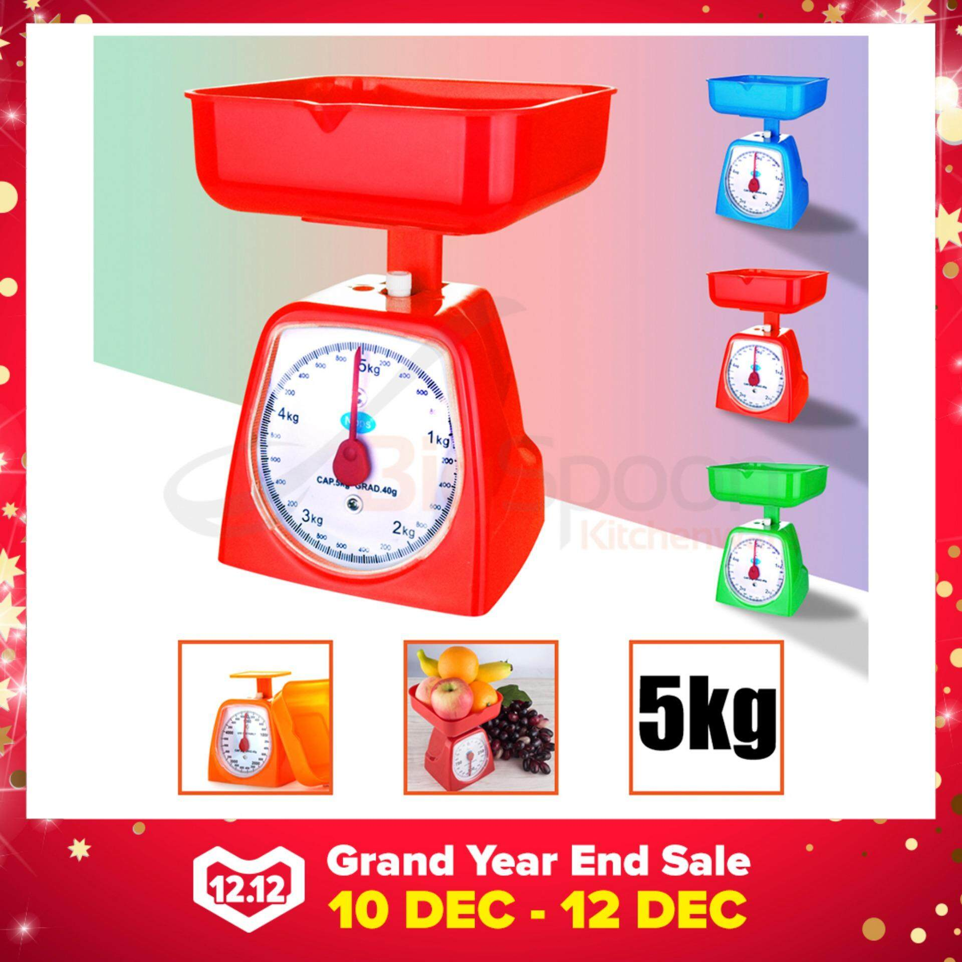 HOMSUIT 5kg Analog Weighing Kitchen Scale with Bowl Anti Spill Mechanical