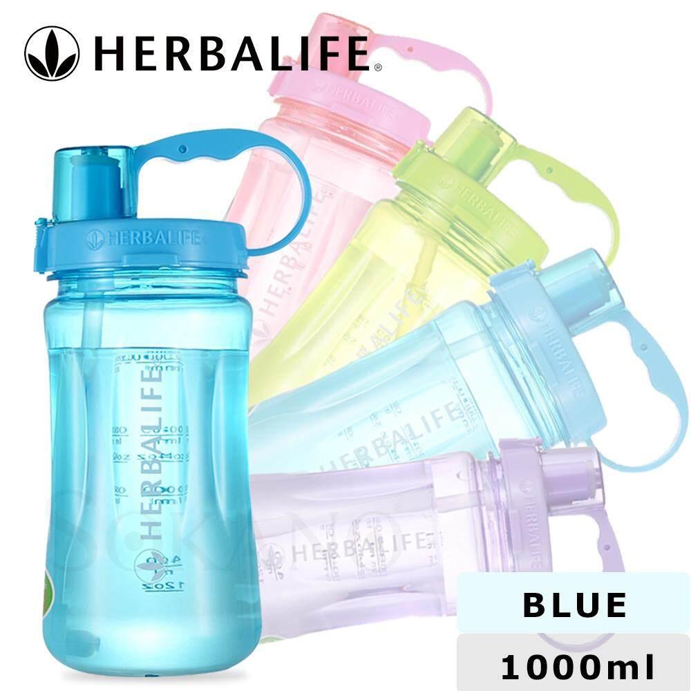 (RAYA 2019) SOKANO 1L Herbalife Health Sport Drinking Water LeakProof Water Bottle