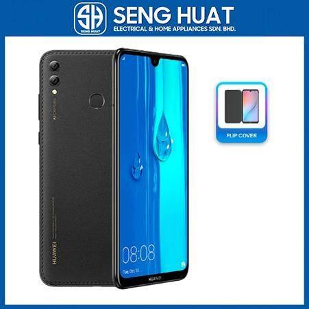 Huawei Y Max 4GB RAM + 128GB ROM ( Midnight Black )
