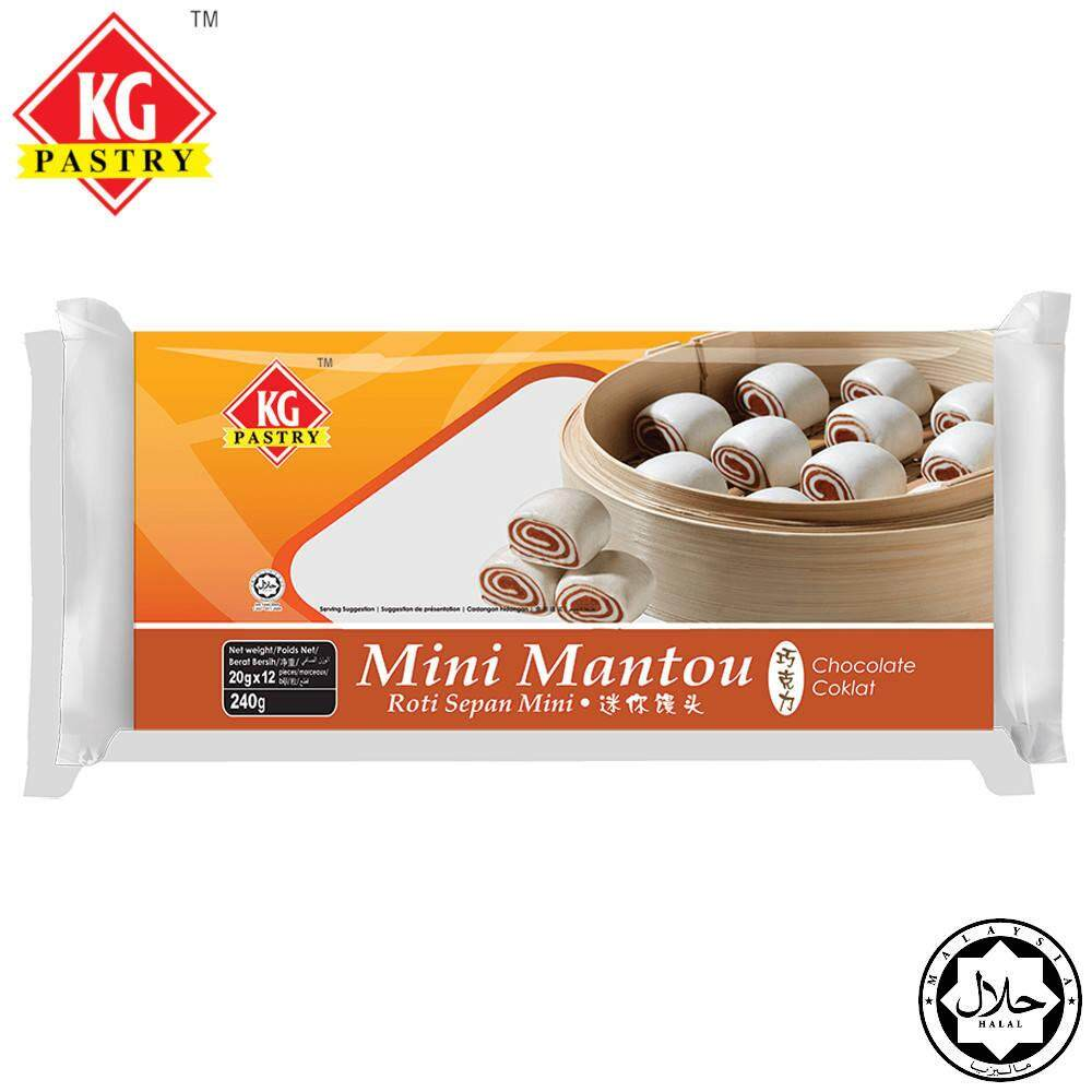 KG PASTRY Mini Mantou Chocolate (12 pcs - 240g)
